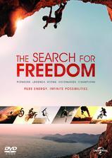追寻自由海报