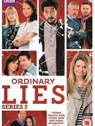 平凡的谎言 第二季