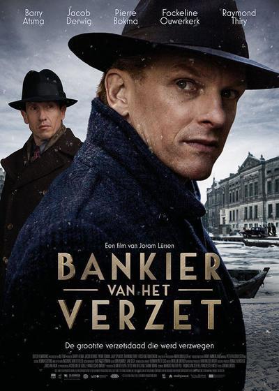 战火中的银行家海报