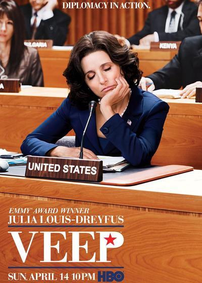副总统 第二季海报
