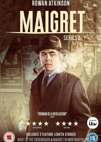 梅格雷在蒙马特海报