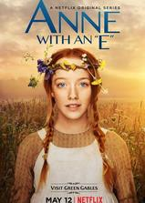 小小安妮 第一季海报