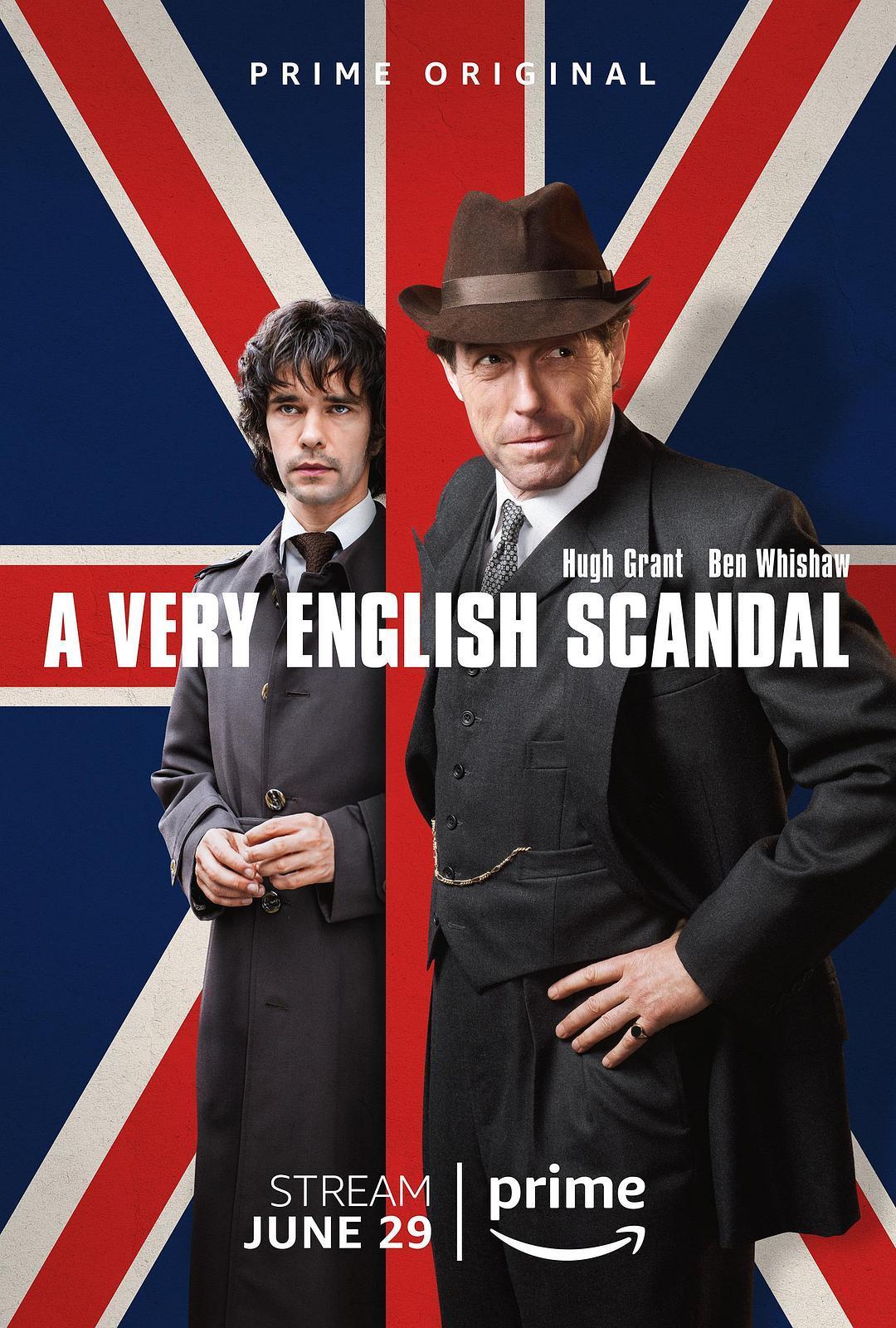 英国式丑闻