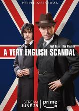 英国式丑闻海报