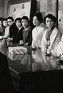 船越英二 Eiji Funakoshi演员