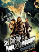 天空上尉与明日世界