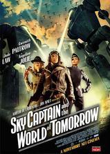 天空上尉与明日世界海报