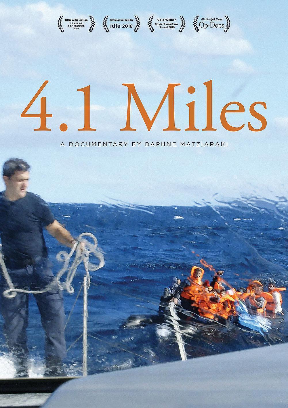 4.1英里