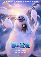雪人奇缘海报