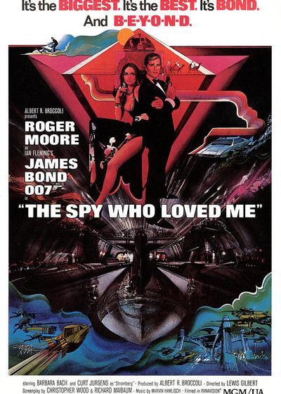 007之海底城海报