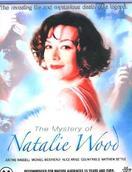 娜塔丽·伍德之谜
