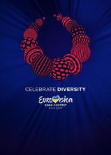 2017年欧洲歌唱大赛海报
