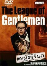 绅士联盟 第二季海报
