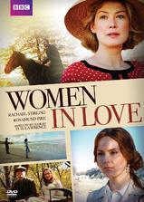 恋爱中的女人海报