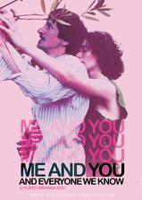 爱情我你他海报