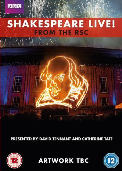 莎士比亚现场海报