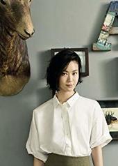 钟瑶 Aviis Zhong