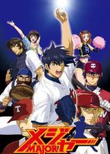 棒球大联盟 第四季海报