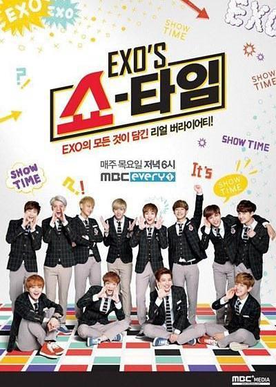 EXO真人秀海报