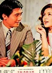 崔苔菁 Tai-ching Tsui