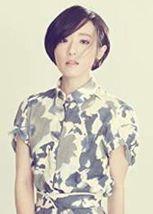 林子熙 Phoebe Lin