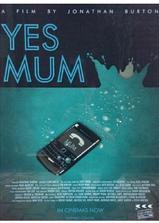 好的,妈妈海报