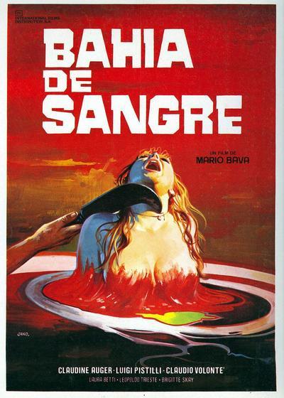 血之海滩海报