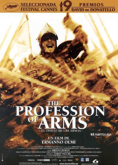 职业武器海报