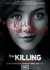 谋杀 第一季海报