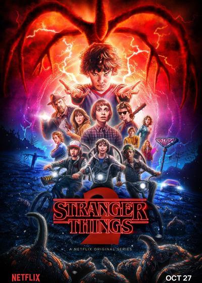 怪奇物语 第二季海报