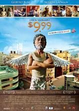 9.99澳元海报