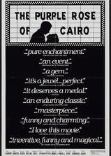 开罗紫玫瑰海报