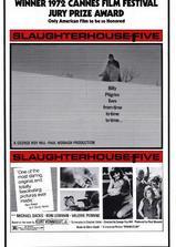 第五屠场海报