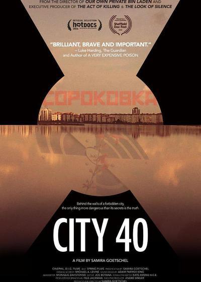 第40号城市海报