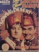 老瑞和哈迪之沙漠王子