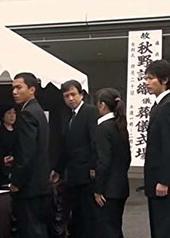 奥田达士 Tatsuhito Okuda