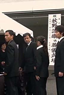奥田达士 Tatsuhito Okuda演员