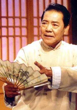 单田芳 Tianfang Shan演员