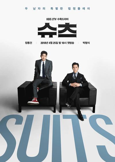 金装律师(韩版)海报