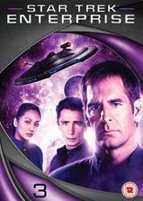 星际旅行:进取号 第三季海报