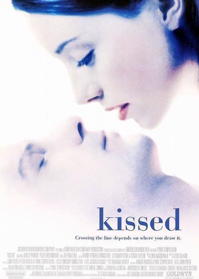 特别的吻给特别的你海报