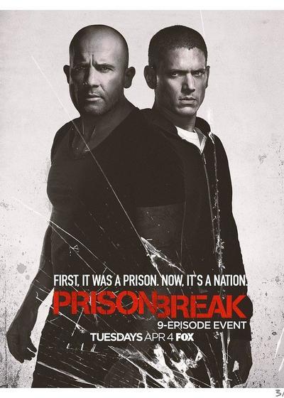 越狱 第五季海报