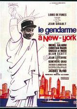 警察在纽约海报