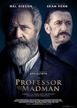 教授与疯子海报
