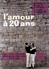 二十岁之恋海报