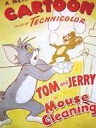 老鼠打扫记