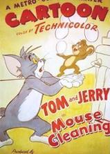 老鼠打扫记海报