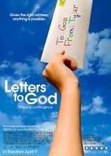 写给上帝的信海报
