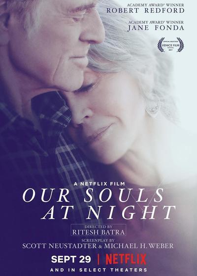 夜晚的灵魂海报