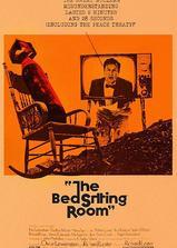 坐卧两用室海报
